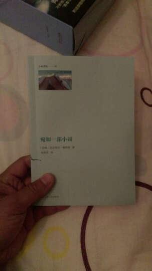 外国中篇小说经典:死亡与少女    2044565  晒单图