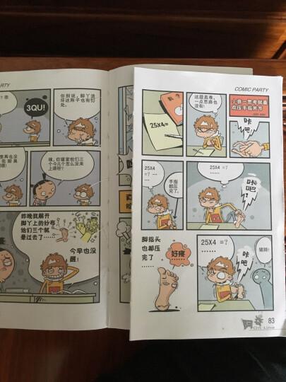 阿衰on line 11-20(套装共10册) 晒单图