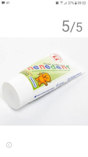 昵昵乐 nenedent儿童牙膏进口德国原装 宝宝牙膏2岁可吞咽 3-6-12岁换牙期防蛀牙 苹果含氟 晒单图