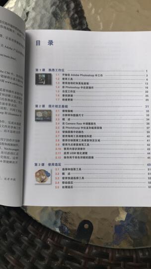 Adobe Photoshop CS6中文版经典教程(彩色版) 晒单图