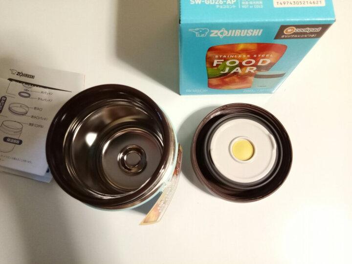 日本进口 象印(ZOJIRUSHI)儿童保温桶 真空不锈钢保温杯 男女学生食物罐真空焖烧罐 SW-GD26-AP 浅蓝色260ml 晒单图