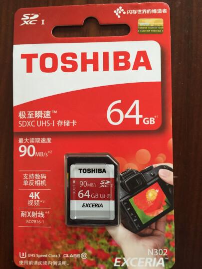 东芝(TOSHIBA)64GB 90M/S SDXC C10 UHS-I U3极至瞬速存储卡 支持4K拍摄 晒单图