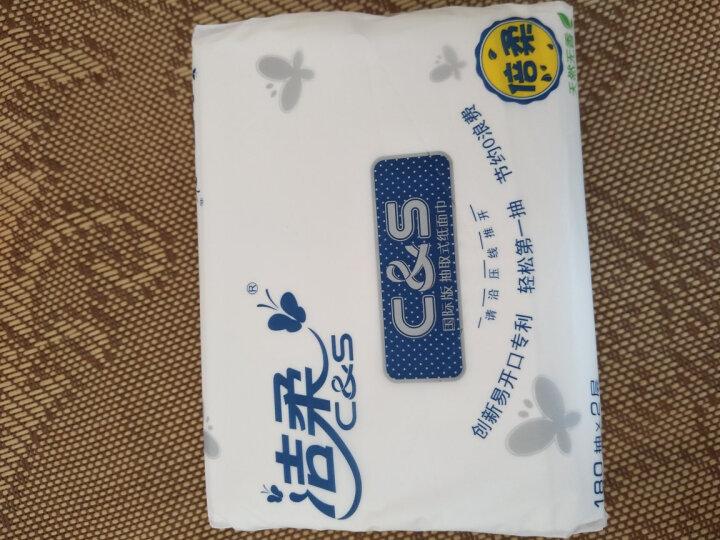 洁柔(C&S)抽纸 倍柔2层180抽面巾纸*6包(M中号 布艺圆点 温和亲肤 爱慕关怀) 晒单图