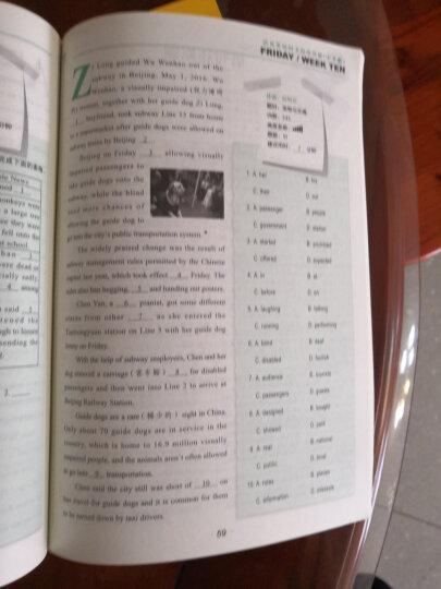 活页英语时文阅读理解 中考 晒单图