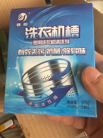 日本除螨虫神器除螨喷雾剂床上家用免洗杀螨除菌祛去螨虫杀菌克星 晒单图