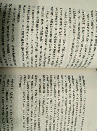 追风筝的人 + 我是马拉拉(共2册) 马拉拉优素福扎伊 传记 书籍 晒单图