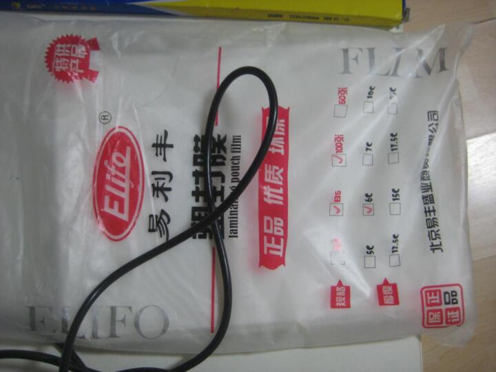 格立特(gelite)塑封膜过塑膜护卡膜塑封纸 低温膜 A3 6丝 晒单图