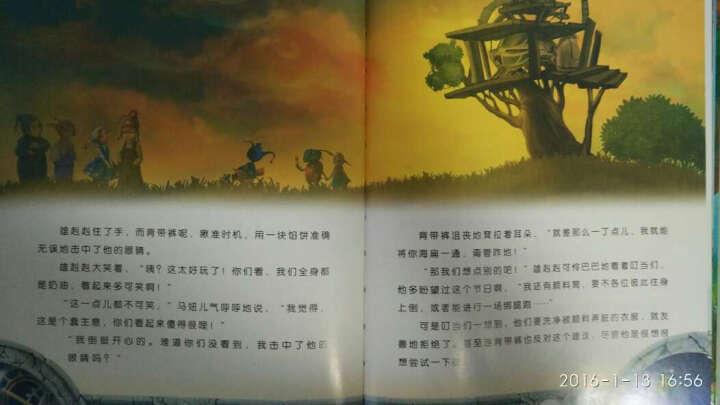 小叮当奇幻国:外星来客雄赳赳 晒单图