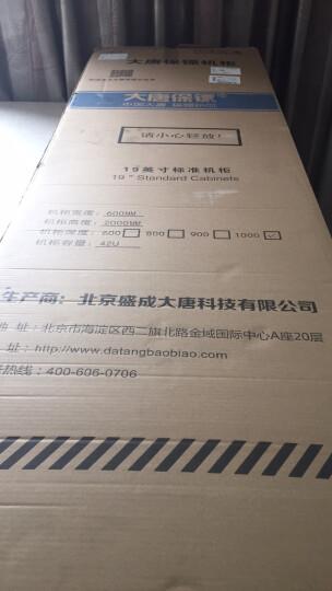 大唐保镖 机柜 网络服务器机柜ups弱电机柜 A36042 600*1000*2000服务器机柜 晒单图