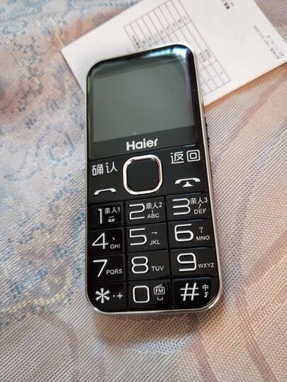 海尔(Haier) M360 老人手机 移动联通 功能备用学生机 老年人 直板按键 带 座充 富贵红 保健品活动商品(勿拍) 晒单图