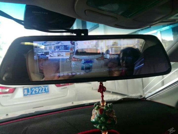 凌度 智能行车记录仪高清夜视双镜头前后录像倒车影像一体机 导航仪带电子狗后视云镜 8英寸标准版+前后双录倒车影像+32G(套餐二) 晒单图