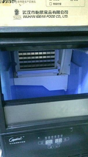 戈绅(goshen) 制冰机商用奶茶店全自动大中小型迷你 60 80 100公斤方冰机酒吧KTV冰块 YZ55G  55KG 弧形 黑色 晒单图
