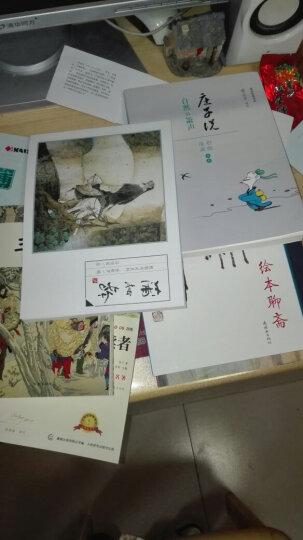 国学经典读本·庄子说:自然的萧声(漫画彩色版全本) 晒单图