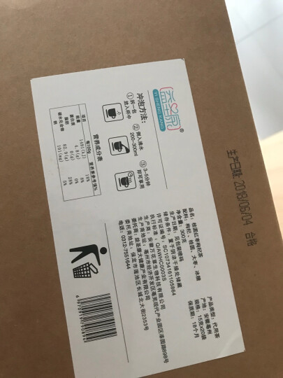 益圣康 桂圆红枣枸杞茶男养生花茶女 八宝茶水果茶礼盒装 20独立小包300g 晒单图