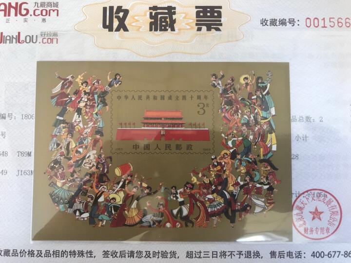 【久藏天下】J字头邮票小型张JT型张小全张 原胶全品集邮收藏 | T144M杭州西湖小型张 晒单图