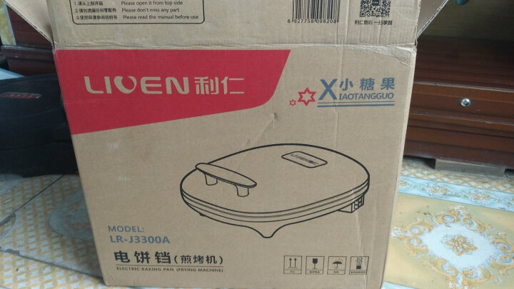 利仁(Liven)电饼铛双面加热家用煎饼烙饼锅煎烤蛋糕机LR-J3300A 晒单图