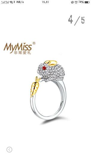 MyMiss 十二生肖戒指 女食指开口 925银镀铂金指环 情人节礼物 情侣送礼 银饰品 龙 晒单图