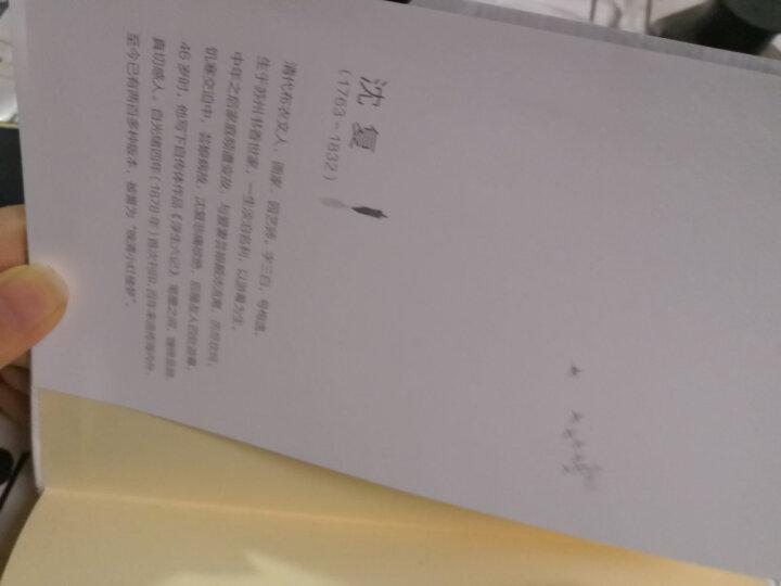 作家榜经典:儒林外史(新版!未删节插图珍藏版,写透中国古代官场的百科全书式小说,语文新课标必读名著) 晒单图