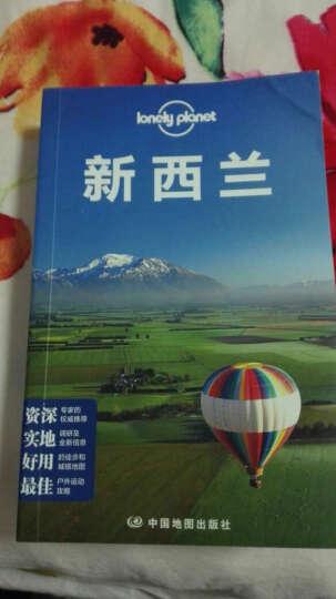 孤独星球Lonely Planet旅行指南系列:新西兰(第二版)  [旅游、历史、地理爱好 晒单图