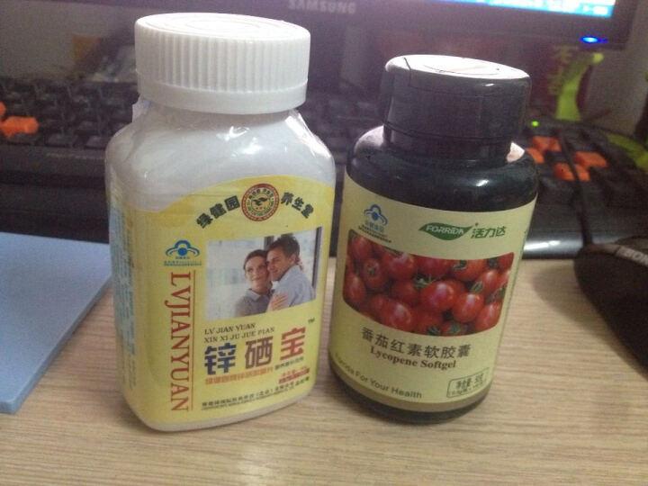 活力达番茄红素软胶囊 500mg*100粒/瓶  蓝帽产品 晒单图