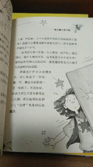 """""""魔法女孩""""系列:沉没的亚特兰蒂斯 晒单图"""