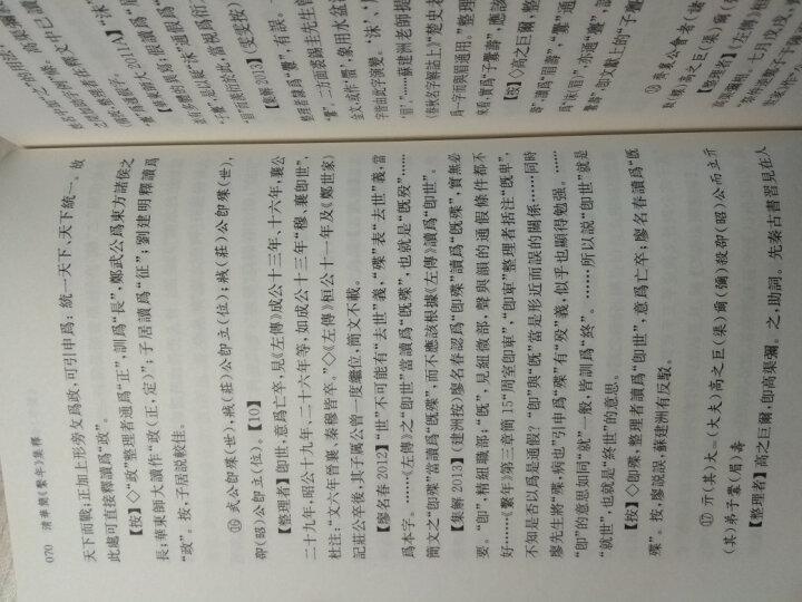 大学堂·西方哲学史:从苏格拉底到萨特及其后(修订第8版) 晒单图