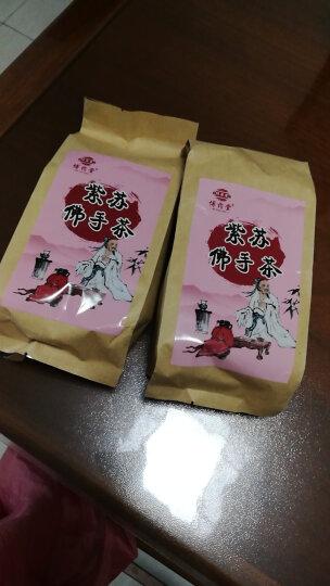 博药堂 紫苏佛手茶2盒60袋 紫苏佛手丁香麦芽高良姜花草茶袋泡茶 晒单图