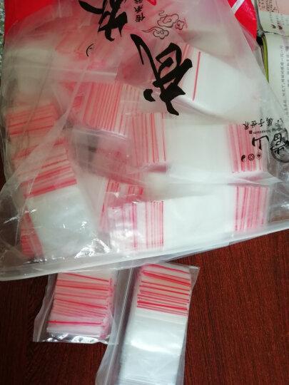 自封袋中等厚度8丝大中小规格自封袋塑封口袋透明杂物收纳袋玩具收纳袋100只价 16*24cm 晒单图