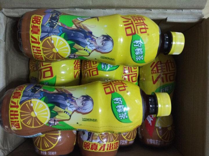 维他奶 维他柠檬茶饮料500ml*24瓶 整箱装 晒单图