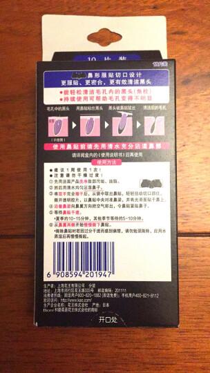 花王碧柔(Biore)女士毛孔清洁黑鼻贴 去黑头 撕拉式-10片装 晒单图