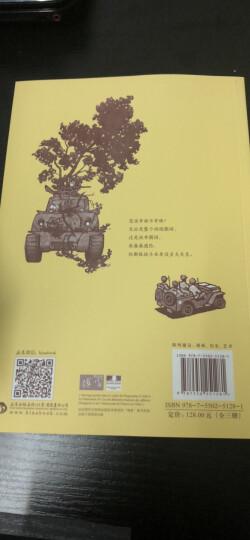 南京:燃烧的城市 晒单图