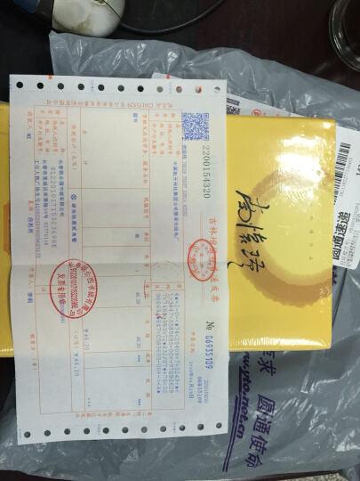 中国佛教发展史略述  南怀瑾  正版图书 晒单图