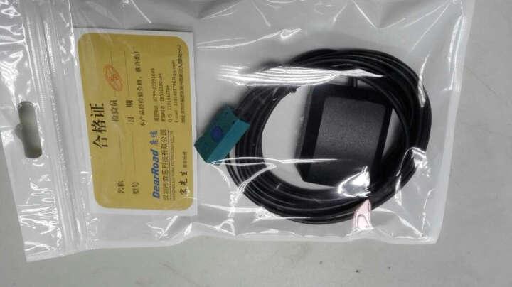 鹿途 车载DVD/GPS导航仪/电子狗卫星接收天线 汽车通用外置有源GPS信号放大器 FAKRA-C接口 晒单图