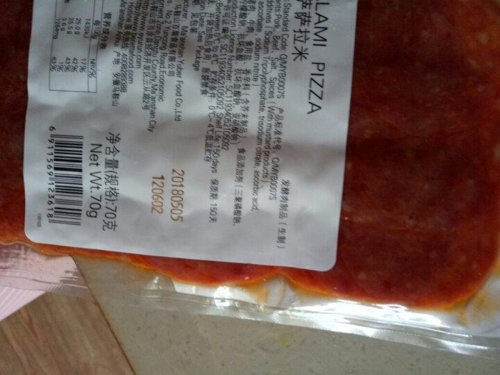 雨润比萨萨拉米香肠片切片肠70g披萨原料 晒单图