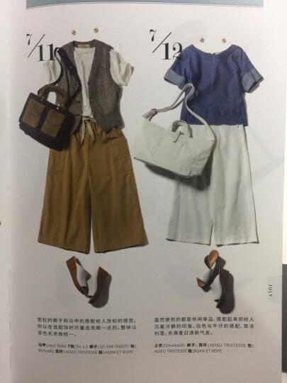 日剧男友穿搭圣经 晒单图