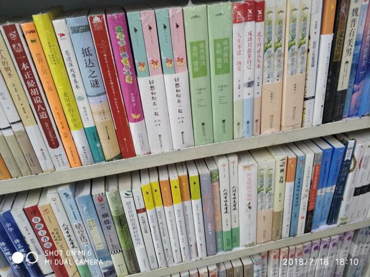 2010年实用文摘 中学版(珍藏版 套装共8册)适合中学生的课外阅读畅销书 晒单图