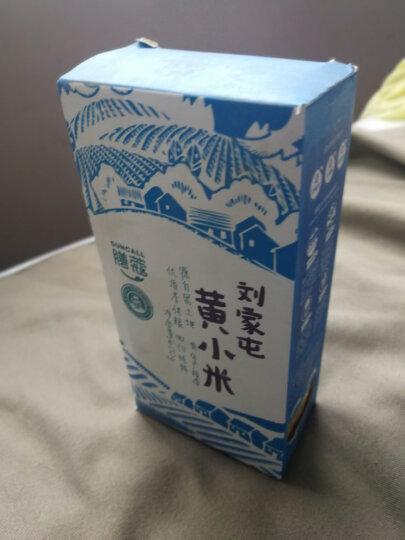 膳蔻 刘家屯 东北杂粮 黄小米 400g(真空砖) 晒单图