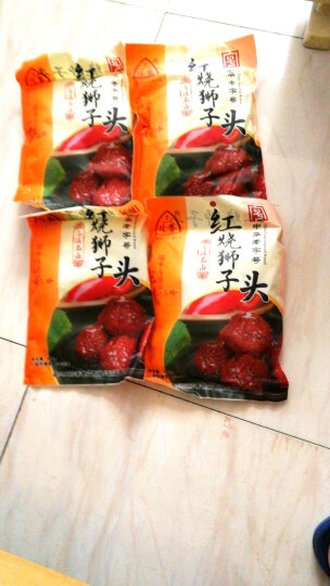 三珍斋 400g红烧狮子头 浙江嘉兴特产 肉丸子 真空即食 卤味熟食 晒单图