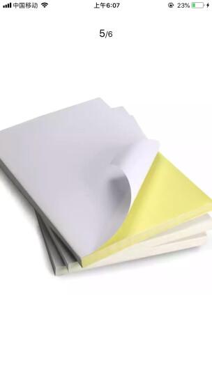 乐标A4不干胶打印纸 空白标签纸喷墨激光打印机耗材办公贴纸 背胶自粘可手写多规格可选 10格亚面96*56(5包装) 晒单图