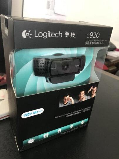 罗技(Logitech) C920/C920e高清网络直播摄像头 主播电脑视频美颜瘦身斗鱼吃鸡摄像头 C920e(礼品+专业调试) 晒单图