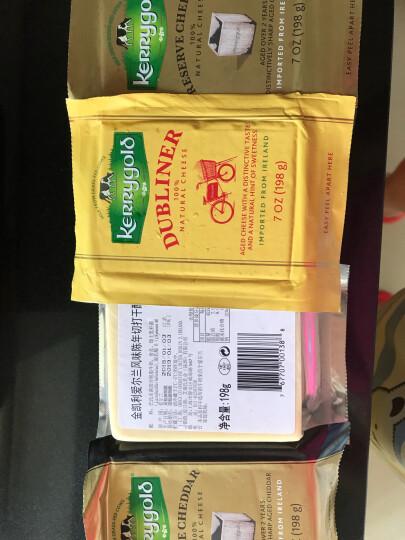 金凯利(KERRYGOLD)切达干酪 200g(淡味 干酪) 晒单图