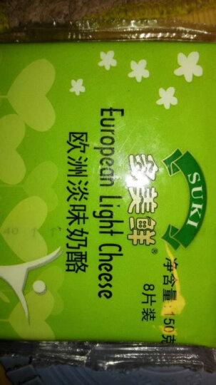 多美鲜(SUKI)切达奶酪片 150g(再制干酪)(2件起售) 晒单图