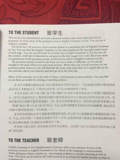 英语在用:剑桥中级英语语法练习 晒单图