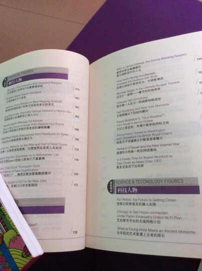 全球热门报刊双语阅读精选:风云人物(英汉对照)(附MP3光盘1张) 晒单图