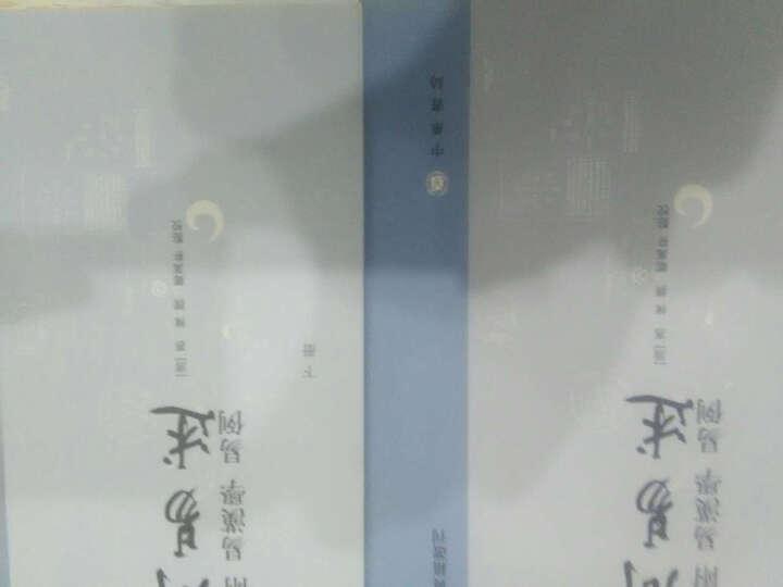 易学典籍选刊:周易述(附:易汉学 易例)(繁体坚排版)(全2册) 晒单图