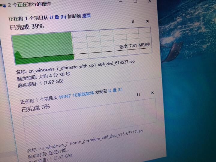 朗科(Netac)16GB TF(MicroSD)存储卡 U1 C10 经典中国风版 读速80MB/s 行车记录仪监控摄像手机内存卡 晒单图