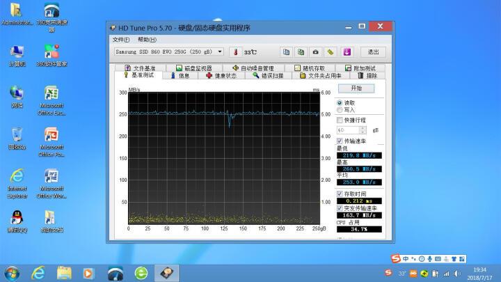 三星(SAMSUNG) 860 EVO/QVO 系列2.5英寸SATA3笔记本台式机SSD 固态硬盘 12.7mm光驱支架+860 EVO 500G 非512G 晒单图