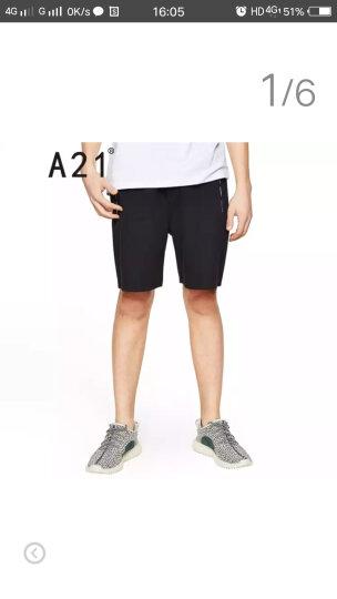 以纯线上品牌A21 2018夏装新款短裤男 舒适运动风男装抽绳休闲短裤4721370002 黑色 L 晒单图