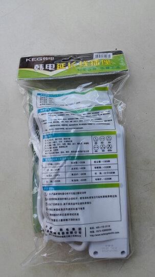 韩电(KEG)新国标插座 插排 插线板 接线板 家用安全拖线板HD-1003Y 3插位全长3米 10A/2500W 晒单图