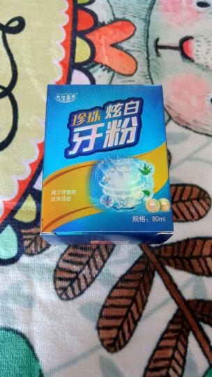 洗牙粉牙齿美白 洁牙粉白牙素黄牙烟牙牙垢烟渍牙结石非牙贴牙膏刷 1瓶 晒单图
